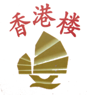 Logo - China Restaurant Hongkong - Wil SG